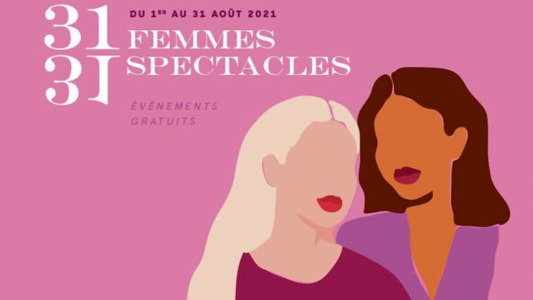 Spectacle 31 femmes de gilles vigneault